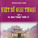 Việt sử giai thoại II by Trần Phước Hùng