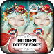 Hidden Difference - Xmas Wish by Difference Games LLC