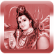 Sri Rudram Tamil Lyrics + Meaning by Appz Globe