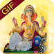 Ganesh Chaturthi GIF by Shree Madhava Labs