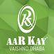 Aar Kay Vaishno Dhaba by Seigospace Design Studio