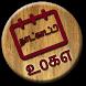 Tamil Calendar 2017 by Vicky Malhotra