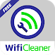 Wifi Fixer and Cleaner by Nexia.io