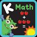 infinut Math Kindergarten by infinut