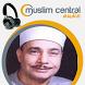 Muhammad Siddiq Al Minshawi by Muslim Central