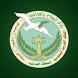 نادي السلام السعودي by Forat ISD