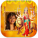 Happy Navratri Photo Frames