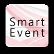 Smart Event by 魔方數位有限公司
