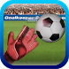 Soccer Goalkeeper Fun by Goofster Games