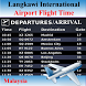 Langkawi Airport Flight Time by AsoftTech