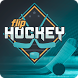 Flip Hockey: trade card game by FROM THE BENCH