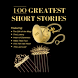 100 Greatest Short Stories by Rampart Software Development