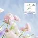 Ormond Floral Services by Ricardo de Oliveira