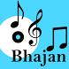 Gujarati Bhajan by Solwin Infotech