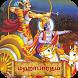 Mahabharatham Tamil மஹாபாரதம் by Banaka