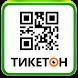 Организаторы событий Тикетон by Ticketon.kz online ticketing service