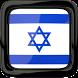 Radio Online Israel by Offline - Aplicaciones Gratis en Internet S8 Apps