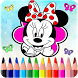 How To Color Mickey Mouse ( new coloring game) by FreeColoringAppsForKids