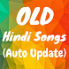 Old Hindi Songs by EntertainmentBD