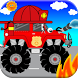 Fire Trucks Games For Kids by Zip Zoom Into Learning: Games For Toddler And Kids