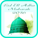 Eid Ul Adha Mubarak 2016 by Tototomato
