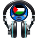 Radio Palestine by blue sky