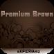 Тема eXz - Premium Brown