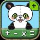 Teddy Bear Calculator PLUS by Bug Byte Apps