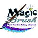Magic Brush Pottery by InnerDigital, LLC