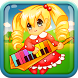 Kids Music Piano : Baby Games by Educational games for babies from PixieGames