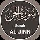 Surah Al Jinn by Al kalam