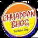 Chhappanbhog
