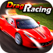 Drag Racing : Top Speed Drift by Racing Game inc