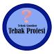 Tebak Profesi by Indrata