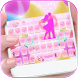 Sweet Love Theme for Keyboard Jelly Candy by Creative Beauty Studio