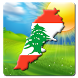 Lebanon Weather by Mobile Soft