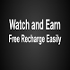 watch and earn Money by Deatheater