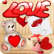 Frases de amor para ti by Mikelima Apps
