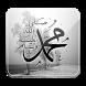 1001 Вопрос-ответ по Исламу by Mans Solution