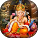Ganesh Chaturthi Images 2017 - Ganesh Wallpaper by Palladium Studio