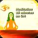 Meditation 15 Minutes on OM by artsapt