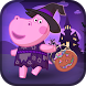 Halloween: Candy Hunter by Hippo Kids Games