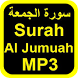 Surah Al Jumuah MP3 by KareemTKB