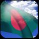 3D Bangladesh Flag by App4Joy