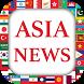 Asia News by eniseistudio