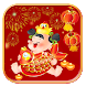 2017欢乐的中国新年土豪金币主题 by Magic lulu