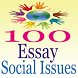 Essay on Social Issues by AG IT Solution