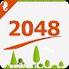 2048 Easily