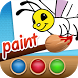 Paint with colors for kids by Trigonom sh.p.k.