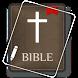 King James Bible Version - KJV Audio, Daily Verses by ???? Igor Apps